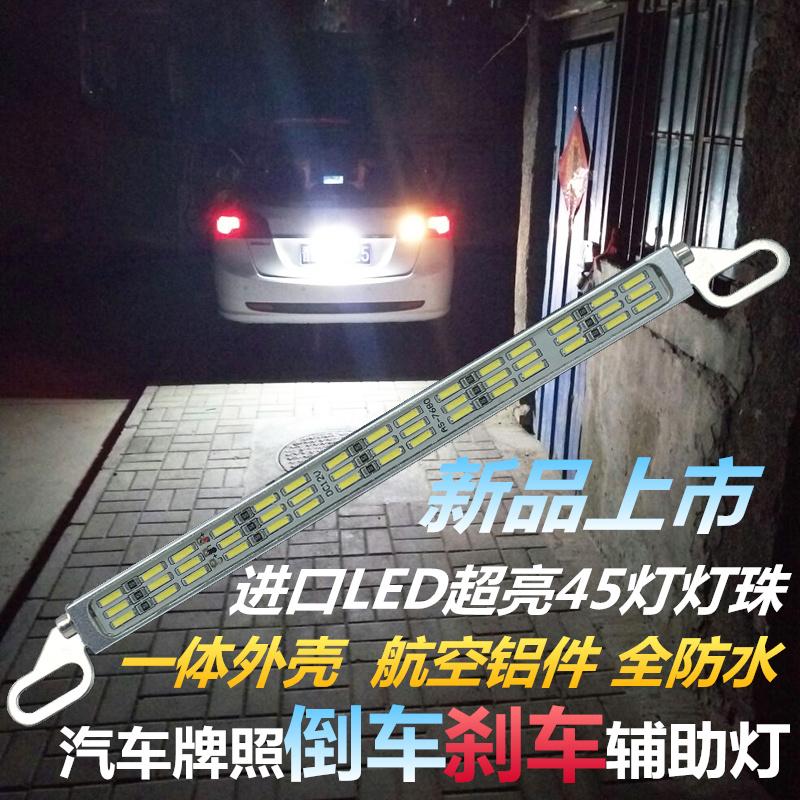 Автомобиль LED ultrabright мошенник огни заднего хода. общие огни заднего хода. помощь свет ремонт после окончания мошенник свет лицензия свет