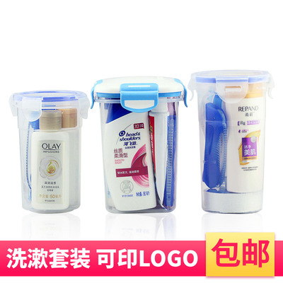 Travel toiletry set, travel and business daily necessities sample, multifunctional hotel paid wash and care cup, portable