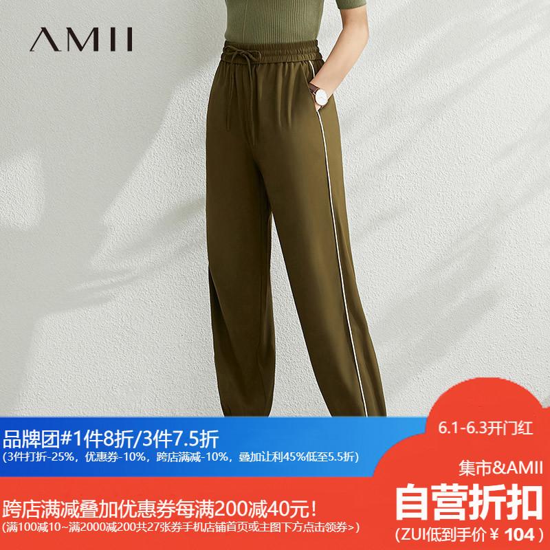 Amii运动风宽松休闲裤2020夏新款黑色裤子束脚裤显瘦九分直筒裤女