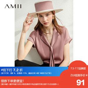 Amii洋气领带缎面小衫雪纺衫2020夏季新款百搭衬衣短袖V领上衣女