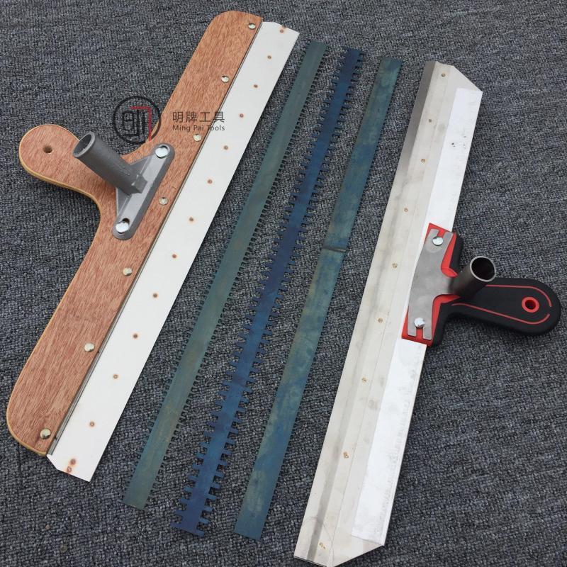 兔帝自流平刮板自流平水泥家用工具施工地面水泥地齿环氧齿条