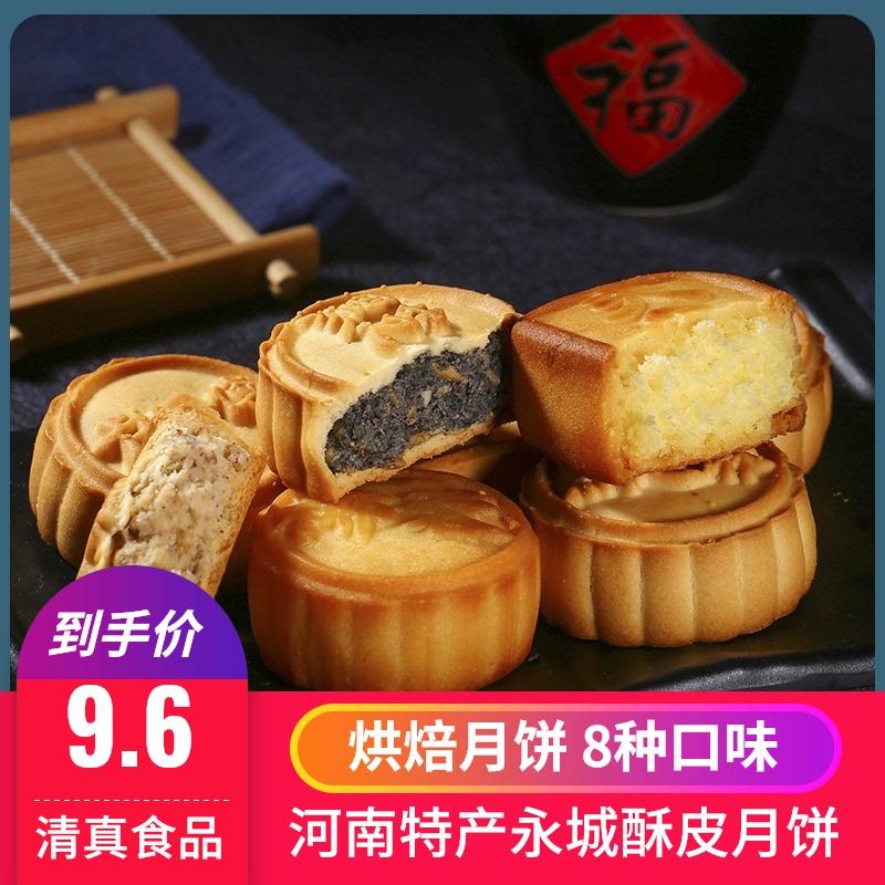 卢师傅迷你酥皮小月饼40g芝麻酥