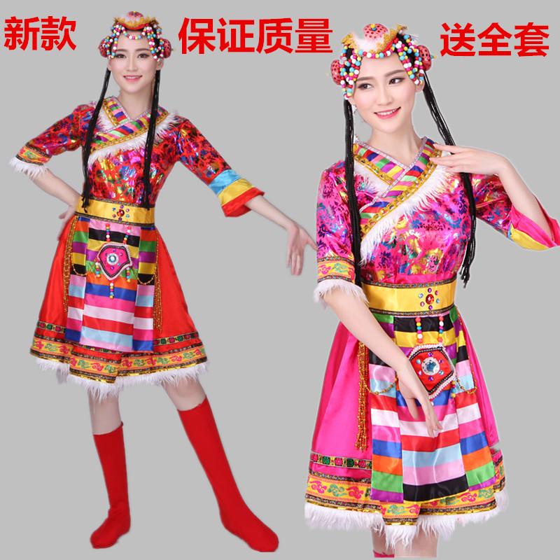 新款女装成人广场舞水袖藏袍少数民族服饰藏族舞蹈演出服装西藏女