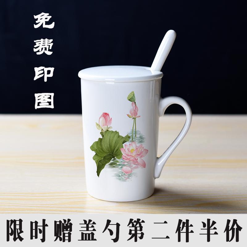 带有莲花图案的杯子水杯女士可爱简约便携家用茶杯马克杯带盖刻字