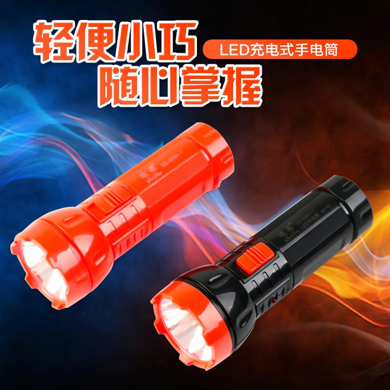 速森LED家用可充電式小手電筒筒強光戶外露營迷你照明消防小手電筒