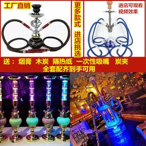 小号阿拉伯文化水烟装饰壶 大号酒吧KTV全套中号清吧夜店水烟同款