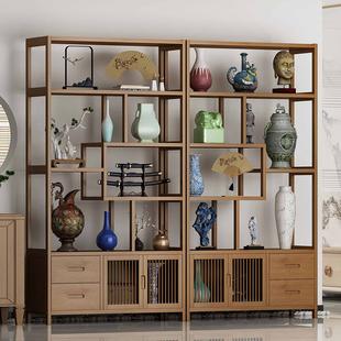 博古架新中式 书柜现代简约展示柜多宝阁古董架子实木茶柜架置物架