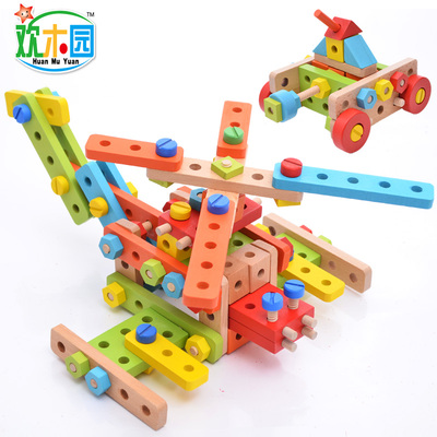 Free shipping Huanmuyuan 138 play building blocks nuts removable toys Variety assembling screw car model combination