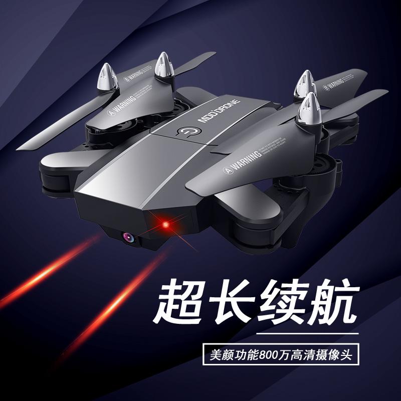[博超玩具电动,亚博备用网址飞机]无人机折叠高清航拍专业四轴飞行器长续月销量4件仅售128元