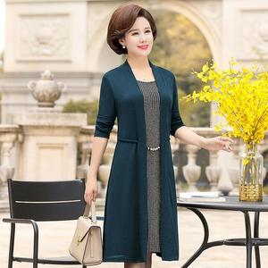 P57妈妈春装修身连衣裙新款中老年女装长袖假两件套时尚钉珠裙子