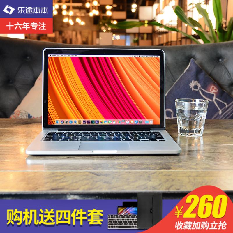 Apple/苹果 MacBook Pro MF839CH/A 13寸笔记本电脑15寸i7独显16G
