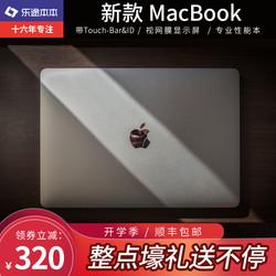 2019新款Apple/苹果 MacBook Pro MPXQ2CH/A办公13寸i5笔记本电脑