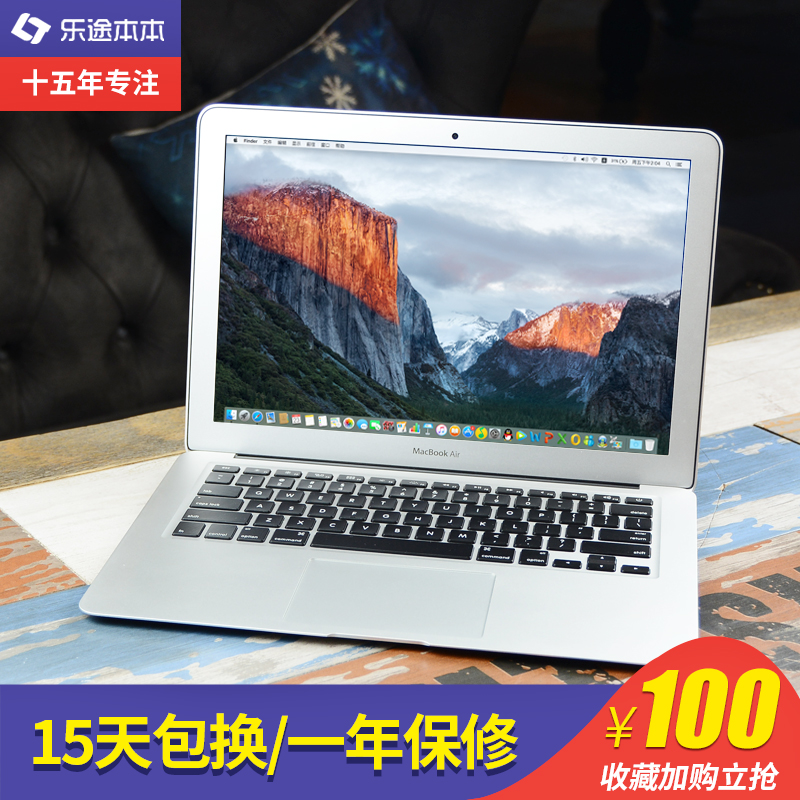 Apple/�O果 MacBook Air MJVE2CH/A 13寸超薄�W生正品�P�本��X