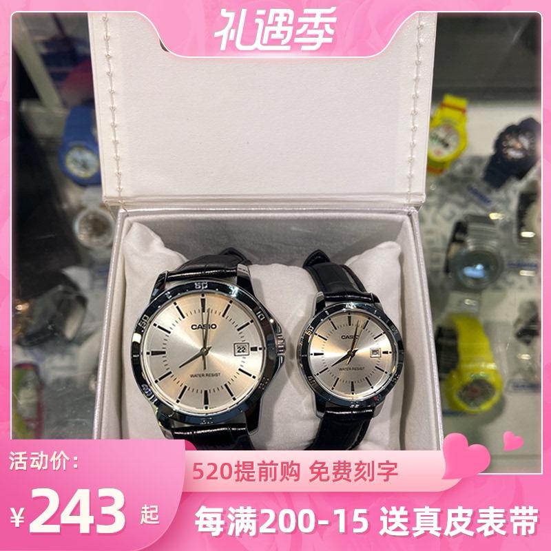Часы наручные Артикул 544594222588