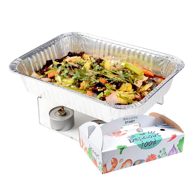 烤鱼打包盒小火锅外卖可加热一次性海鲜大号锡纸盘托架烧烤锡纸盒