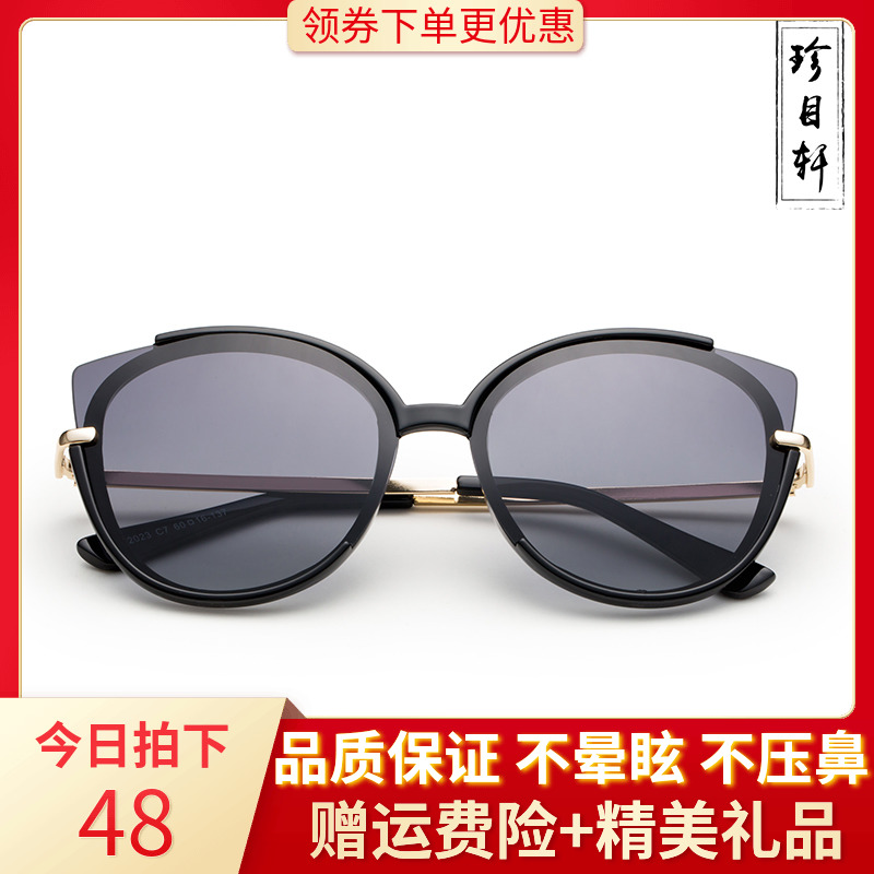Little Red Book Ancient lion irregular Sunglasses polygon progressive color polarizing sunglasses women trend retro large frame
