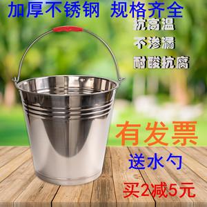 不锈钢白酒桶厨房不锈钢桶手提桶手提式家用304带盖提