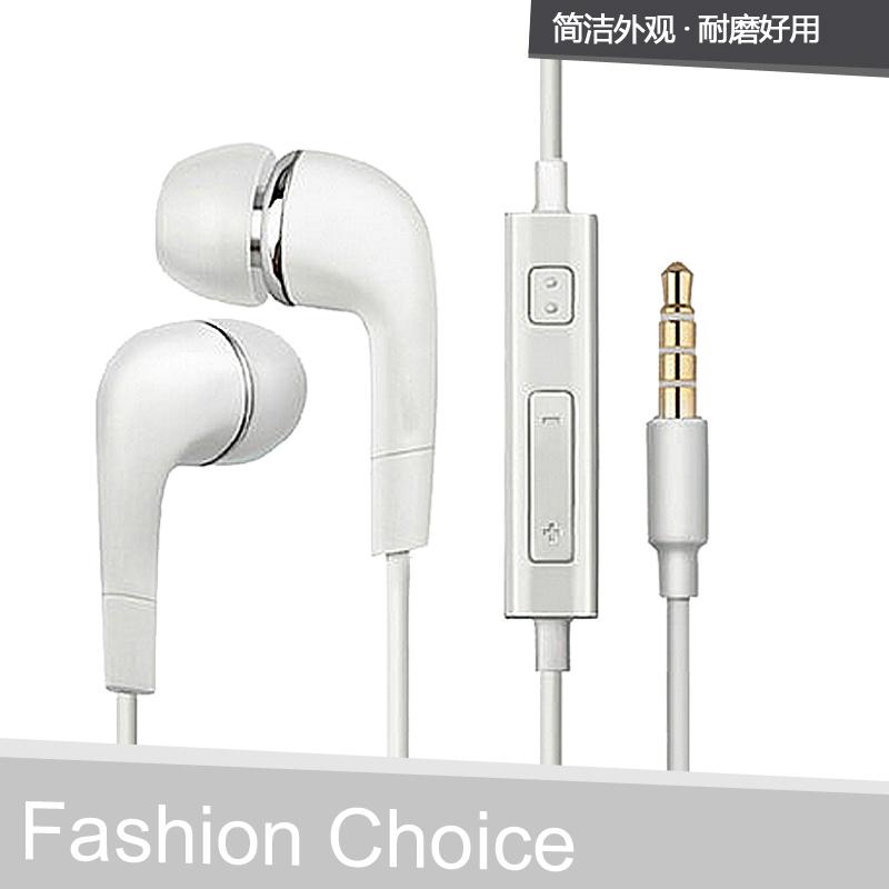HTC魔音原装one X m7m8正品820 816t入耳式606w 608T G18线控耳机