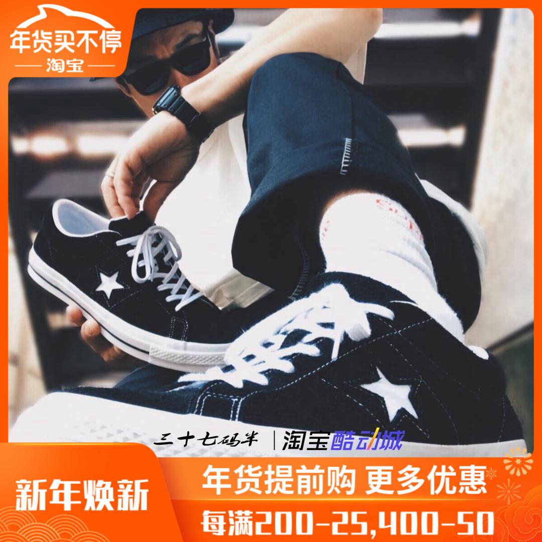 Converse匡威One Star 74 黑色低帮翻毛皮男鞋女鞋板鞋158369C