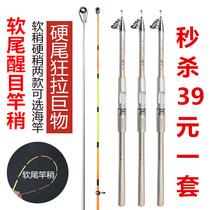 米超轻超硬长节竿大炮杆传统钓鱼打窝竿15131211109鱼竿手竿