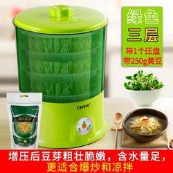 豆芽机菜桶发豆芽自动透气孔便捷低功耗智能自动洒水豆芽机家用