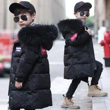 洋气大毛领中大童冬季 加厚外套潮 2019乐动体育下注 韩版 羽绒服男女童中长款