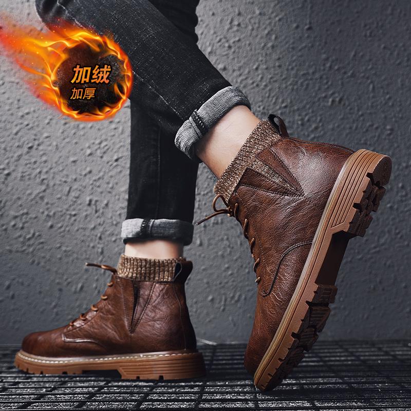 冬季马丁靴男高帮英伦户外加绒工装靴子复古男士短靴袜子口棉鞋男