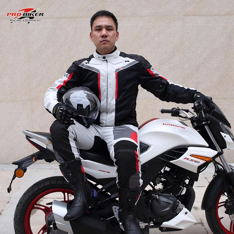 满299元可用30元优惠券摩托车骑行服装夹克防水保暖衣服透气裤子装备冬季拉力服套装四季