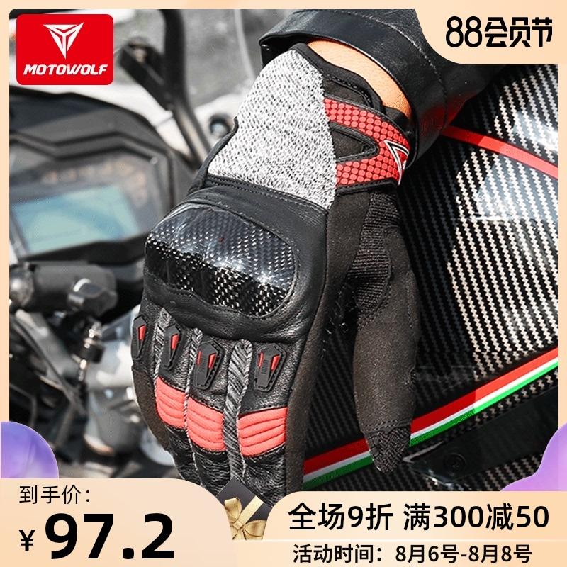 Перчатки мотоциклетные Артикул 615301240555