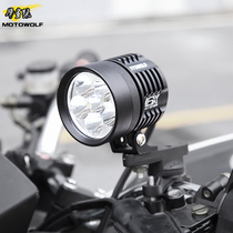 Motorcycle Front Big light bulb waterproof external strong light ultra-bright lighting laser gun lamp modification Accessories 12v Spotlight
