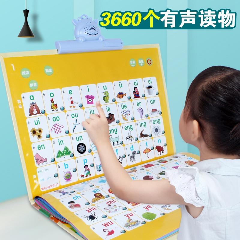 幼儿童早教机有声读物点读书1-3岁2益智女孩学习小孩男孩宝宝玩具