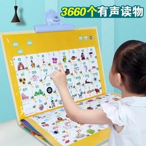 幼儿童早教机点读书1-3岁有声读物