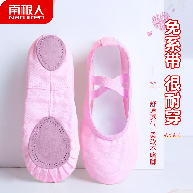儿童女软底女童粉色白色民族舞蹈鞋