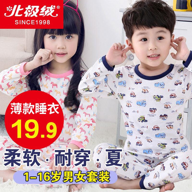 Ребенок пижама лето мальчиков девочки кондиционер одежда длинный рукав ребенок установите чистый хлопок, тонкий 3-5-7-9 полный год лето