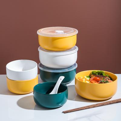 网红陶瓷泡面碗带盖碗宿舍用学生单个汤碗便当饭盒碗家用碗筷套装