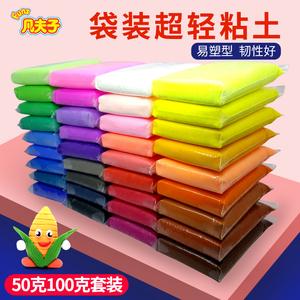 太空超轻100克24色套装儿童橡皮泥