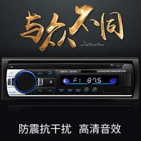 12V24V通用车载蓝牙MP3播放器插卡货车收音机代汽车CD音响DVD主机