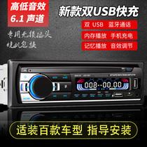 高七货车家用收音机B8迈腾MIB280D明锐德赛7高B8款全新迈腾18