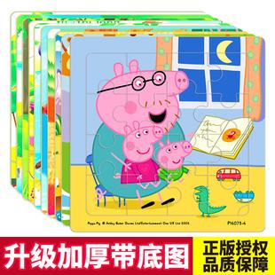 幼儿卡通拼图2-3岁6宝宝男孩女孩恐龙儿童蒙氏早教益智力动脑玩具