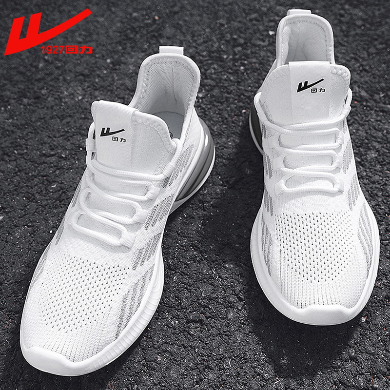 回力男鞋2021夏季新款低帮软底网面休闲鞋学生内气垫运动跑步潮鞋