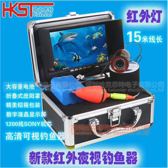 哈克思特15米水下摄像头 水底视频探鱼器 红外摄像机 渔具礼品