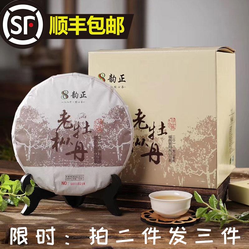 Чай Пай Му Тан Артикул 611980585870