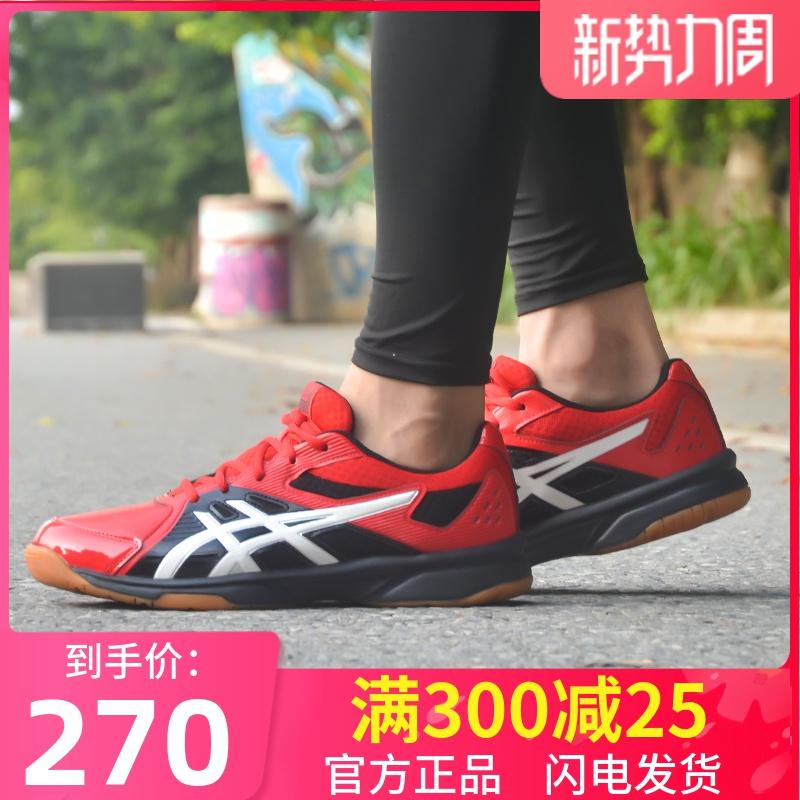 Обувь для волейбола Артикул 614440129608