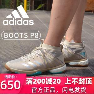 2019阿迪达斯Adidas Boost高端专业男女款P8羽毛球鞋运动鞋DA8867