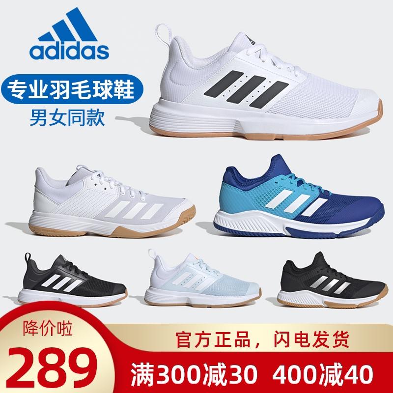 Обувь для бадминтона Артикул 561151984094