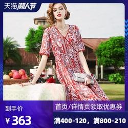 杭州真丝桑蚕丝连衣裙女V领夏季宽松玫红色印花过膝长裙特价清仓