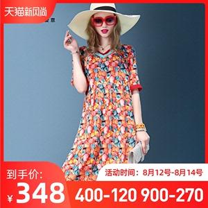 真丝连衣裙海边度假沙滩裙夏季女装2020新款潮V领大码短袖印花裙