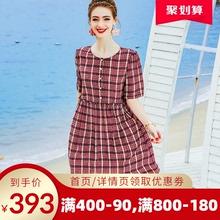 真丝桑蚕丝格子连衣裙女短袖2020新款夏季收腰显瘦气质丝绸裙长裙