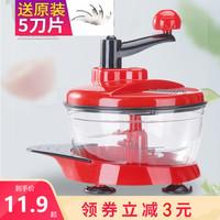 手动绞肉机家用手摇搅拌器饺子馅碎菜机搅肉切辣椒神器小型料理机