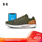 Under Armour HOVR Sonic 绿色 到手价469